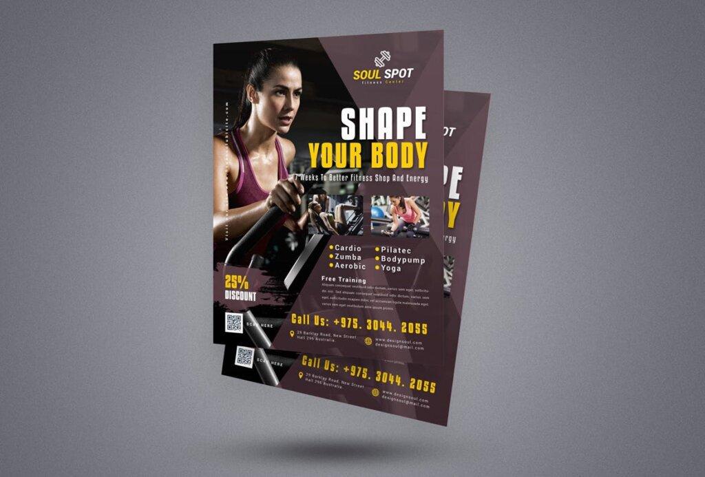 精致文艺健康和健身传单海报模版BFZEPW插图(1)