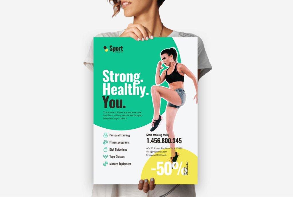 高端现代简约运动瑜伽海报传单模版素材97R6D5插图(2)