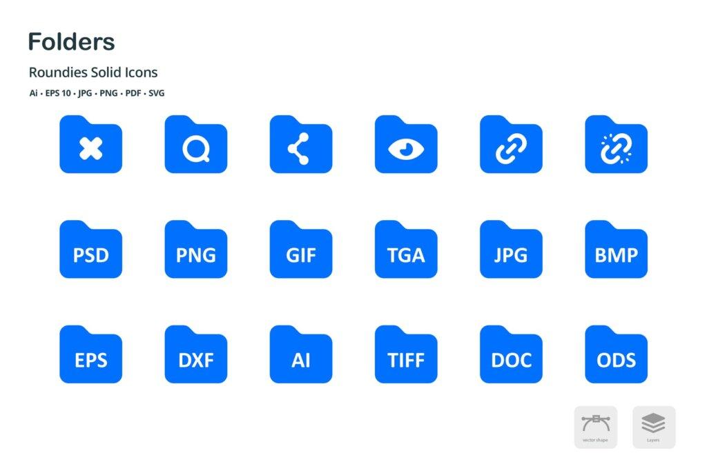 文件夹和文件矢量剪影图标源文件下载Folders and Files Roundies Solid Glyph Icons插图(2)
