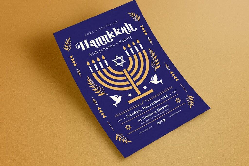 精致创意版式光明节宣传单海报模板素材Hanukkah Event Flyer插图(2)