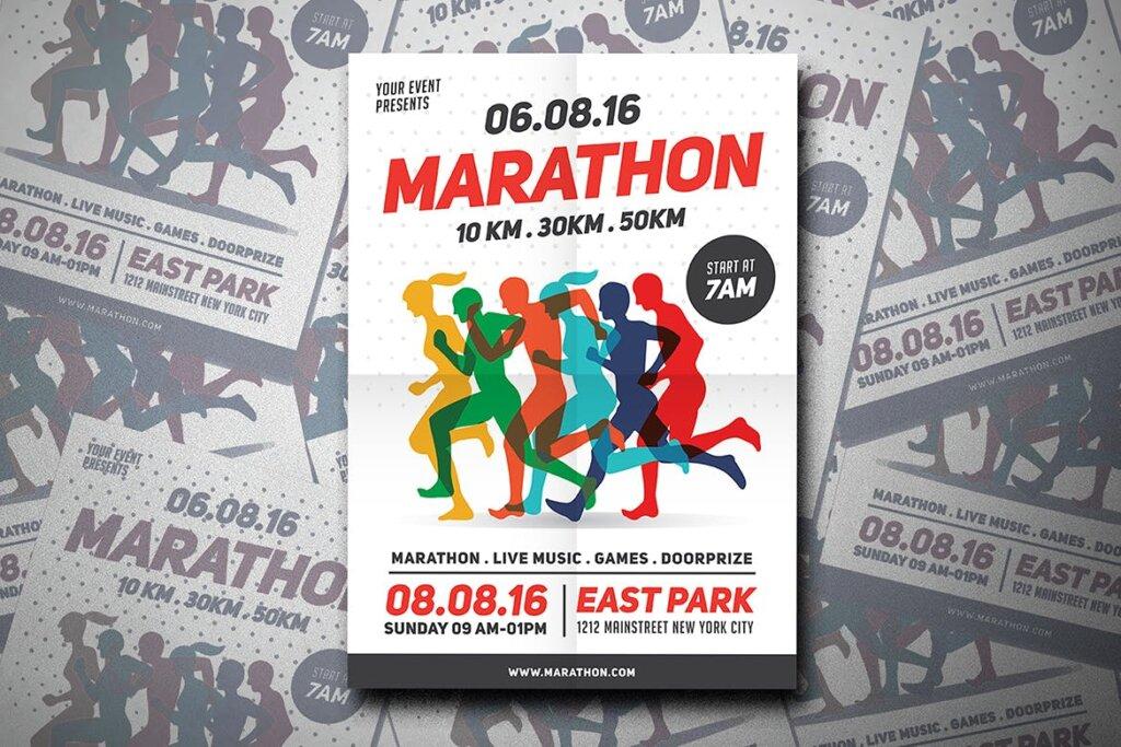 马拉松运动比赛活动传单海报模板Marathon Event Flyer ZN5P3B插图(2)