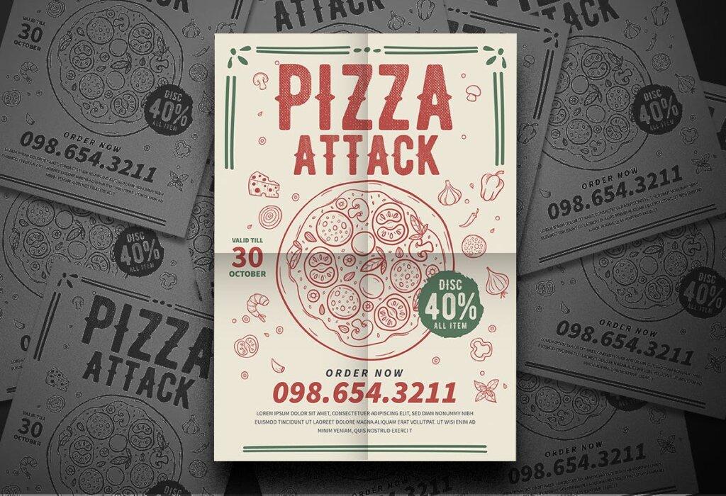 披萨派对传单海报模版素材下载833NYX插图(2)