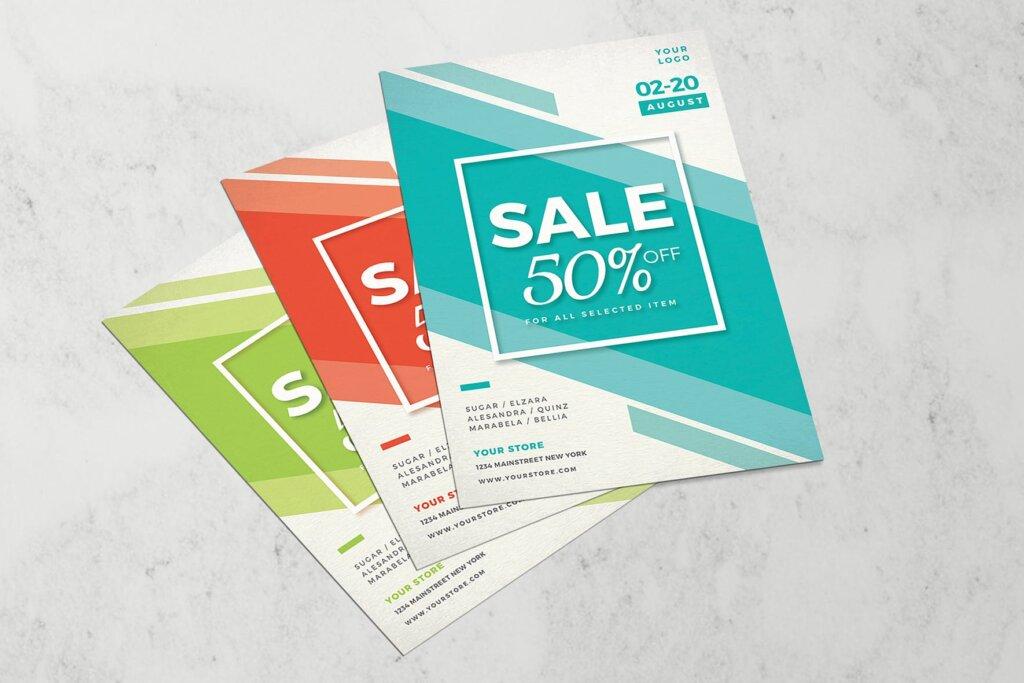 销售商品大促销海报传单模版素材下载TQBDEX插图(2)