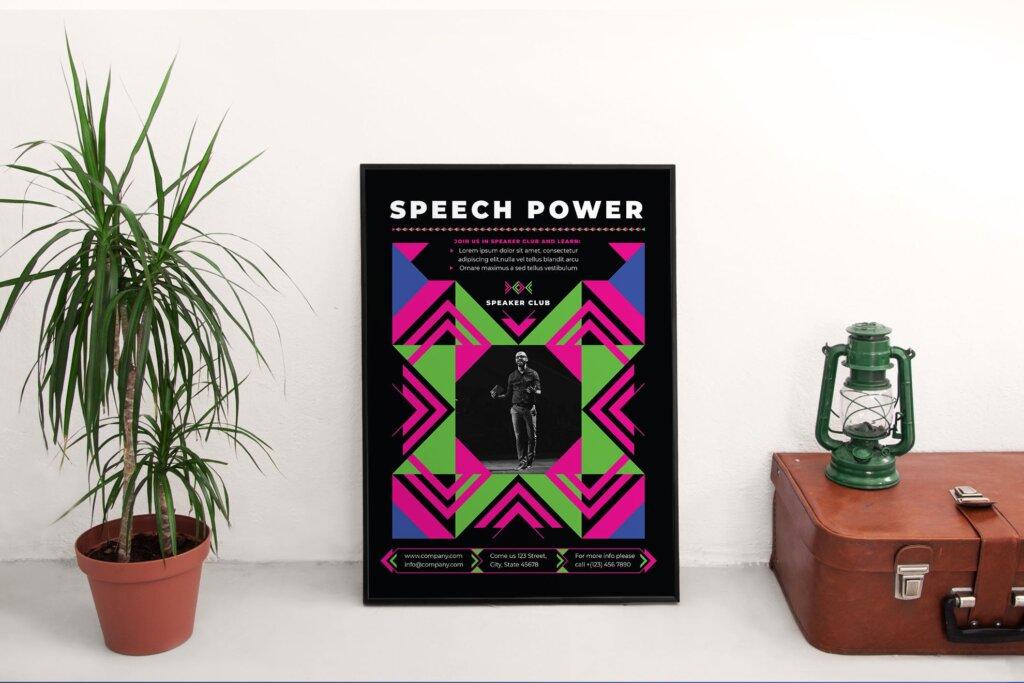 几何装饰图案科技产品发布会传单海报模板素材Speaker Poster插图(2)