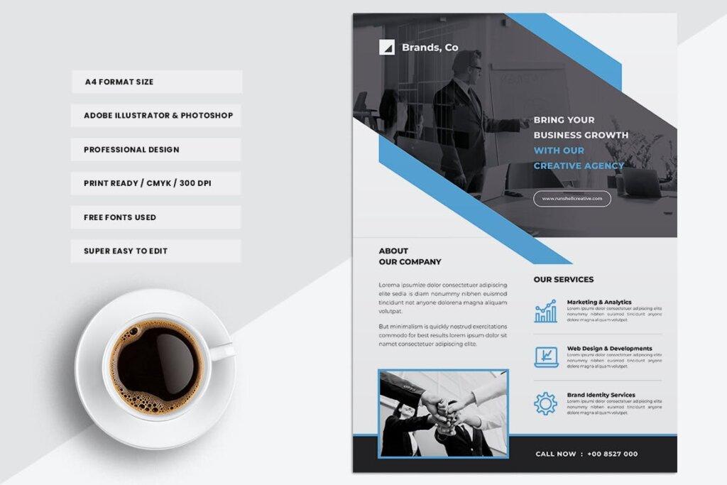 企业商务传单海报模板素材下载BRANDS插图(3)
