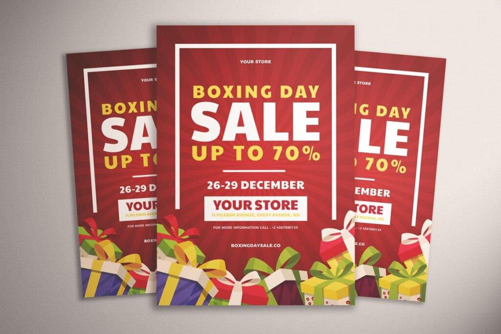 年中活动大促海报促销活动模版素材下载Boxing Day Sale Flyer Vol. 01插图(3)
