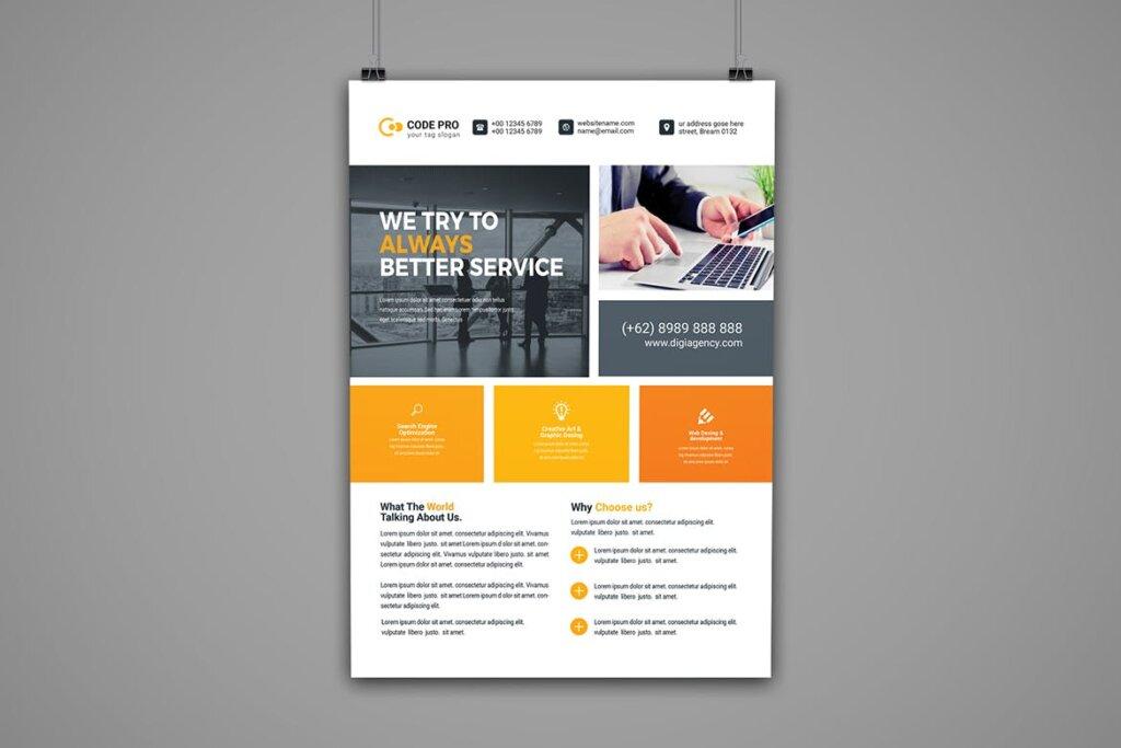 蓝色企业商务营销产品介绍模板素材下载Business Flyer Template 28插图(3)