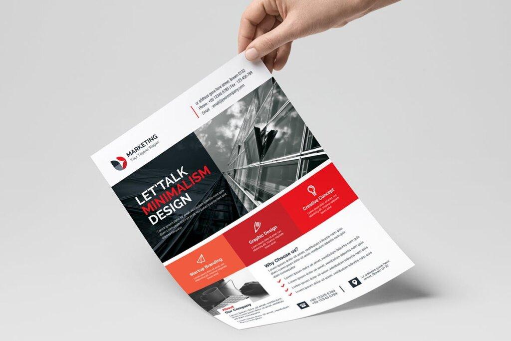 企业商务产品自由职业者海报模板素材下载Business Flyer Template 31插图(3)