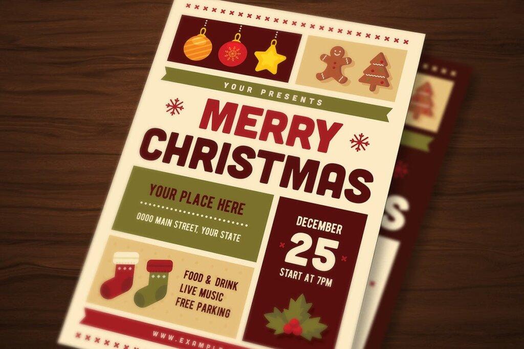 圣诞节互动派对传单模版素材PS2HM6插图(3)