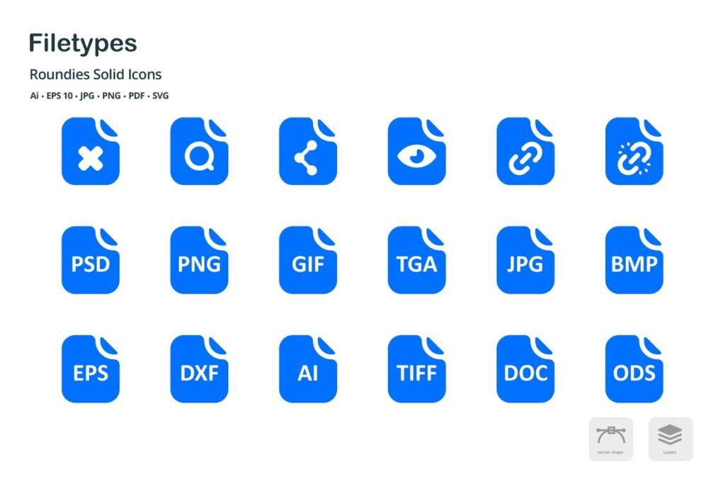 办公文档系列图标剪影图标文件下载File Types Roundies Solid Glyph Icons插图(3)