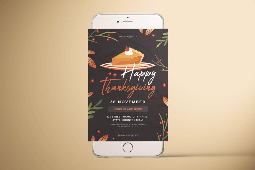 感恩节快乐传单海报模版素材下载Happy Thanksgiving Flyer插图(3)