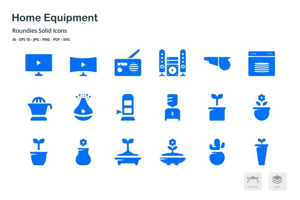 智能家庭设备希系列图标源文件图标素材下载Equipment Roundies Solid Glyph Icons插图(3)
