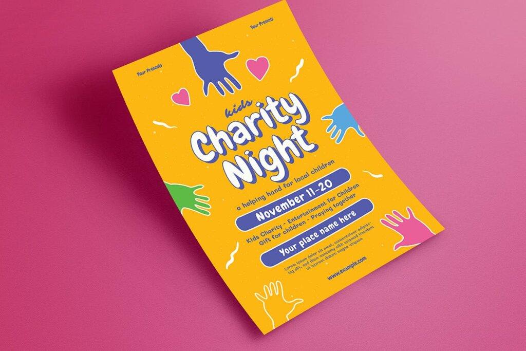 夏令营活动海报传单模版素材Kids Charity Night Event Flyer插图(3)