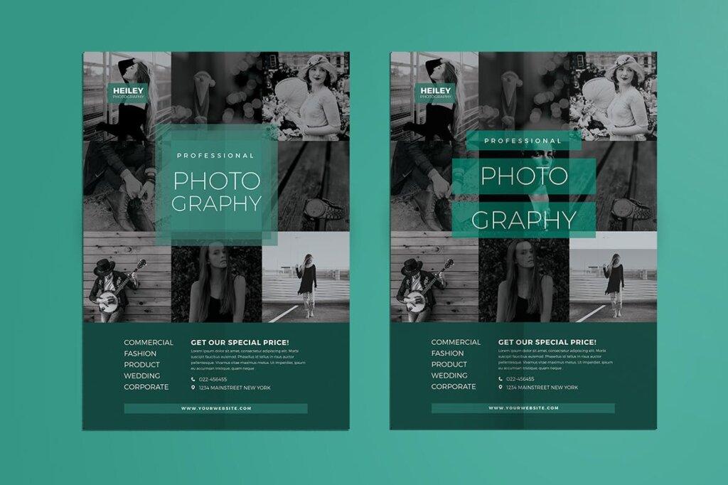 文艺简约摄影比赛活动传单海报模板Photography Flyer VL89UM插图(3)