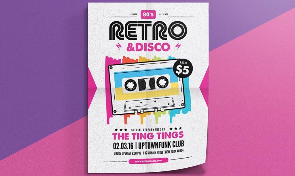 复古迪斯科摇滚音乐传单海报模板素材下载Retro Disco Flyer插图(3)