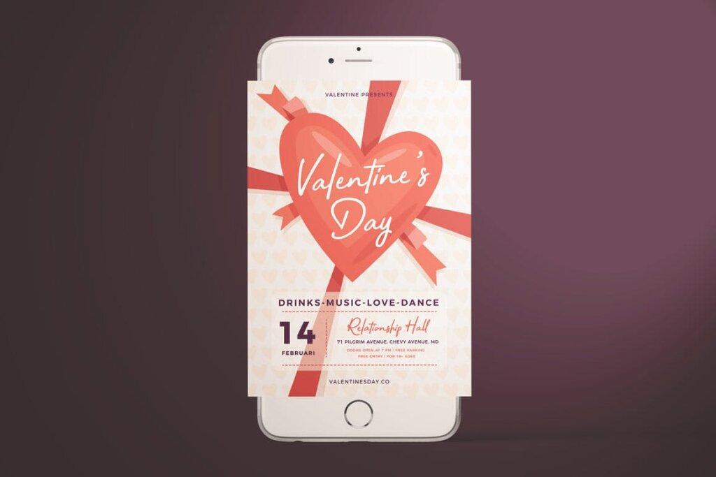 情人节派对/情人节节日海报传单模版素材下载Valentine's Day Flyer Vol. 01插图(3)