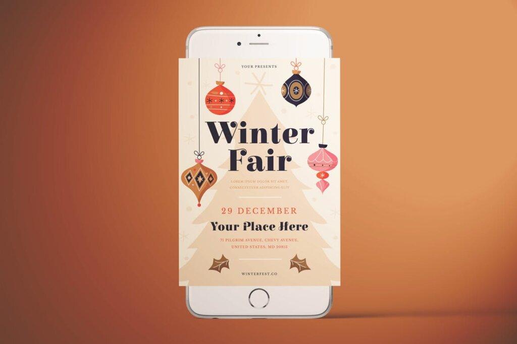 冬季展览会传单海报模板素材下载7PF2P3H插图(2)