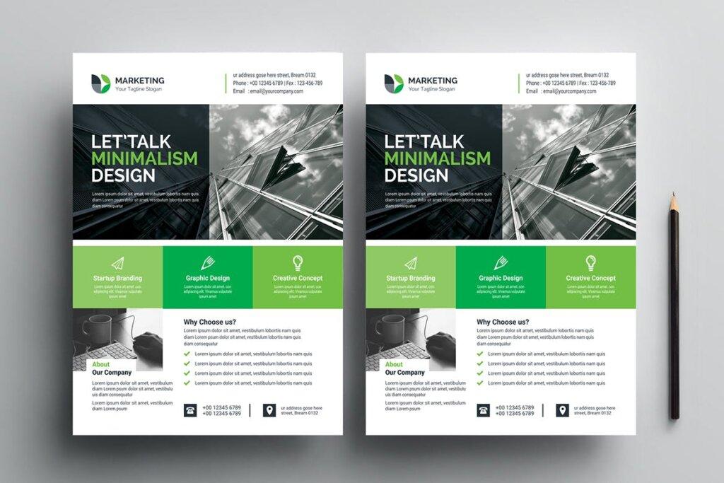 企业商务产品自由职业者海报模板素材下载Business Flyer Template 31插图(4)
