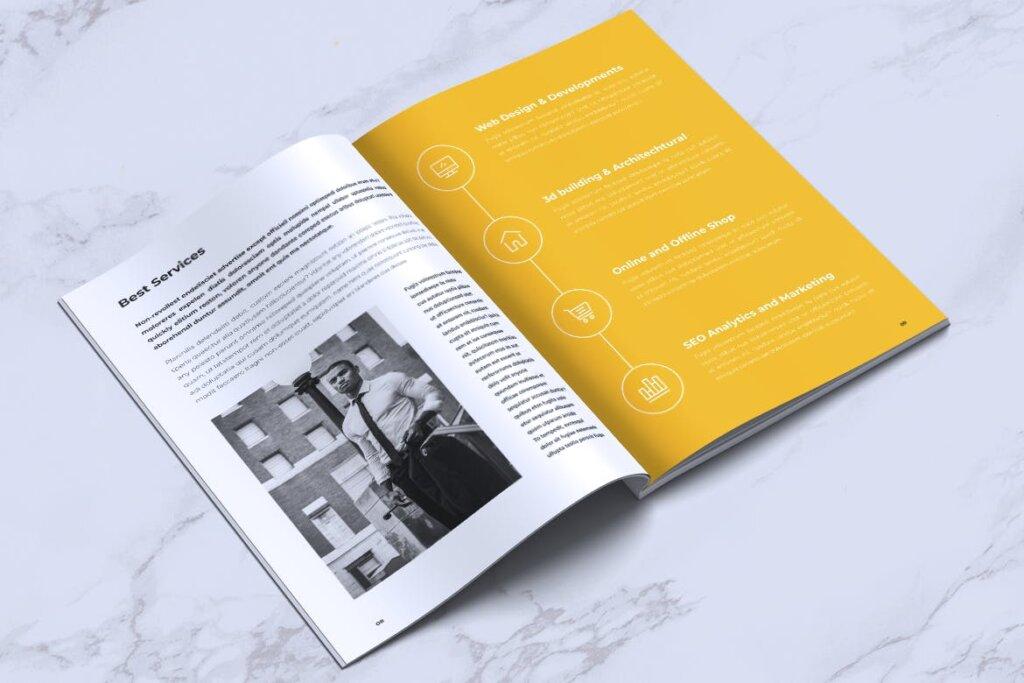 企业产品手册画册模板素材下载INFORM Company Profile Brochure插图(4)