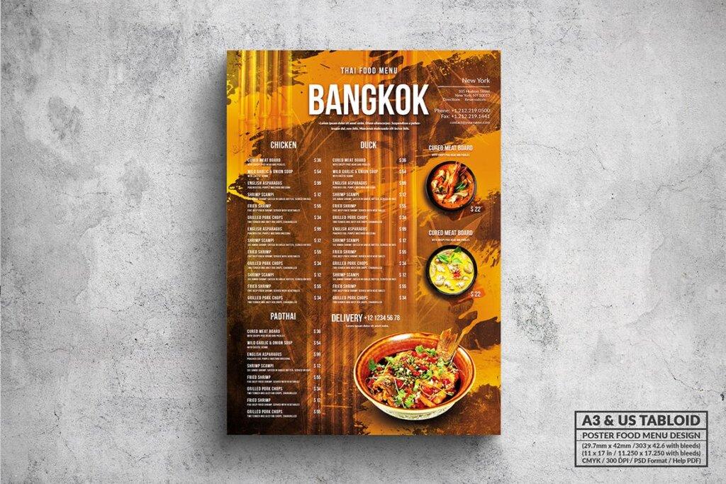 餐饮美食西餐料理菜单模板素材下载Poster Food Menu A3 US Tabloid Bundle插图(4)