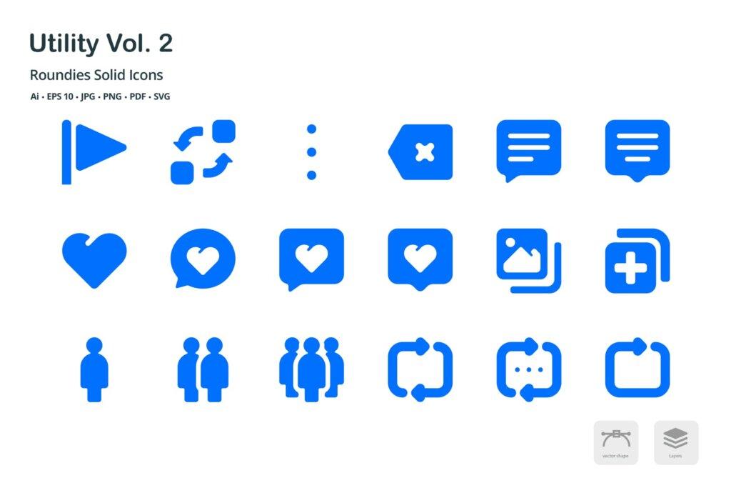 系统实用工具线性图标源文件Utility Vol 2 Roundies Solid Glyph Icons插图(4)