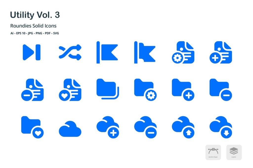 系统实用工具线性图标源文件Utility Vol 2 Roundies Solid Glyph Icons插图