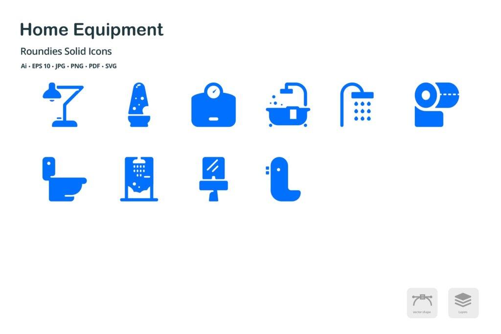 智能家庭设备希系列图标源文件图标素材下载Equipment Roundies Solid Glyph Icons插图(5)