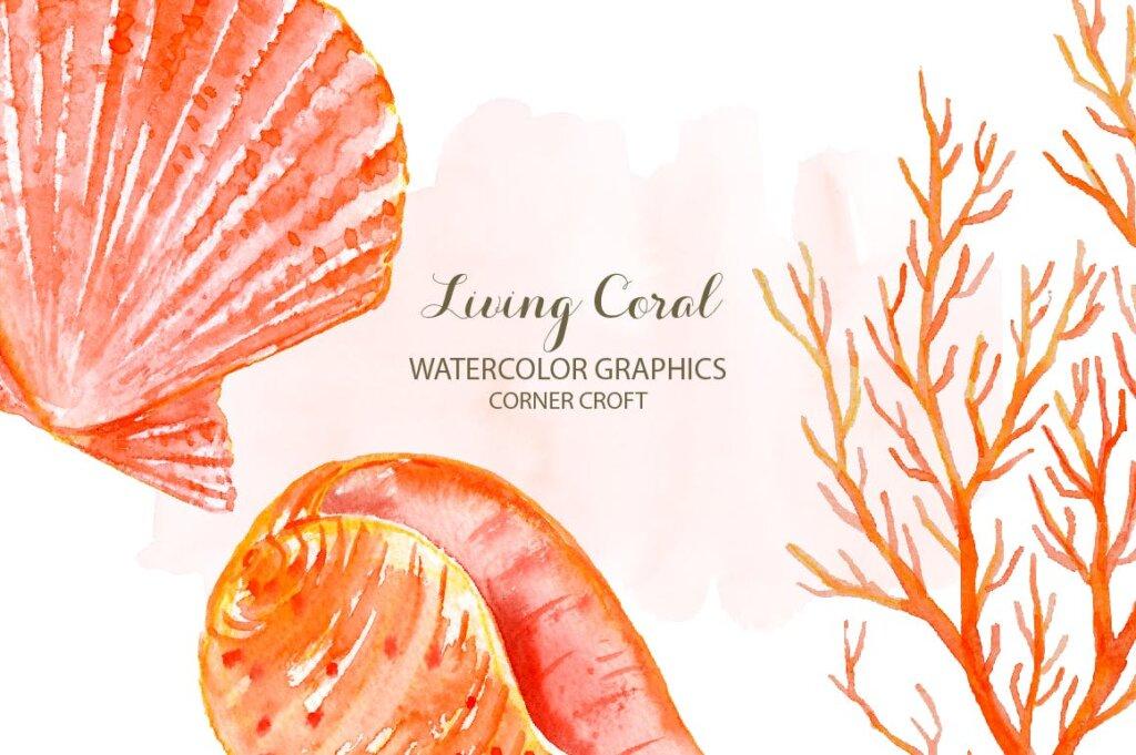 海洋动植物水彩剪纸活珊瑚装饰图案纹理素材Watercolor clipart living Coral插图(5)