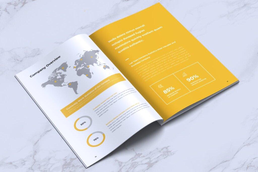 企业产品手册画册模板素材下载INFORM Company Profile Brochure插图(8)