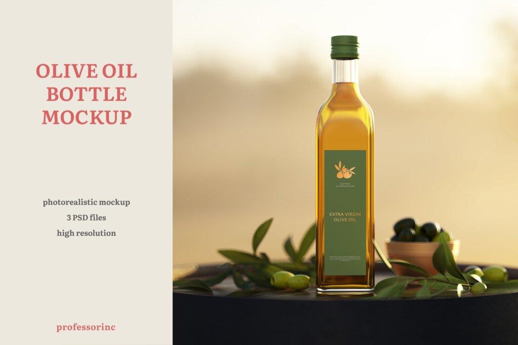 橄榄油多角度素材模板样机下载Olive Oil Bottle Mock up插图