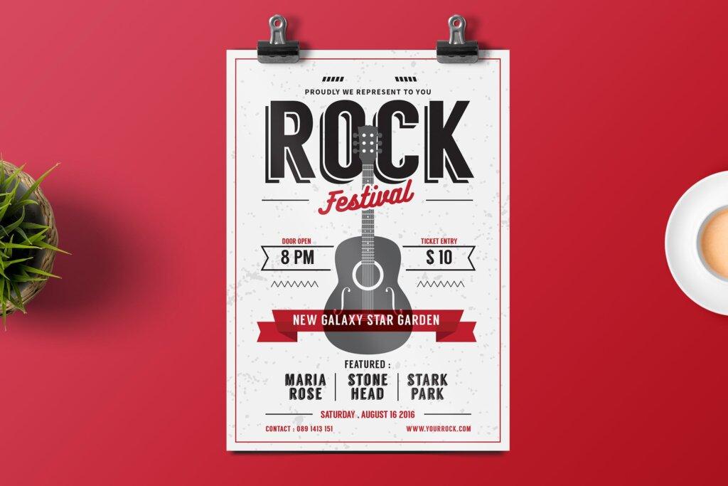冰淇淋海报宣传单模板Rock Music Flyer HRY64V插图