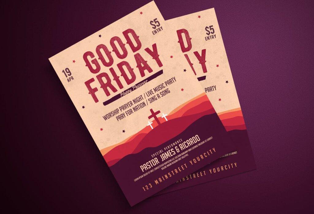 复活节海报活动宣传单模板Easter Flyer插图(1)