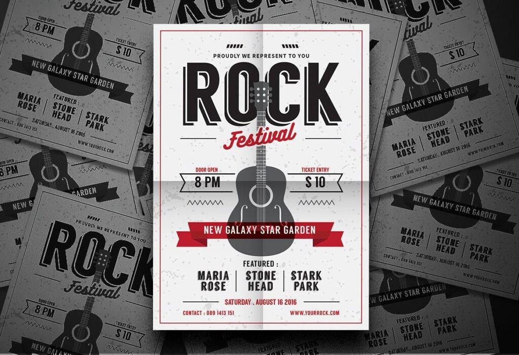 冰淇淋海报宣传单模板Rock Music Flyer HRY64V插图(1)