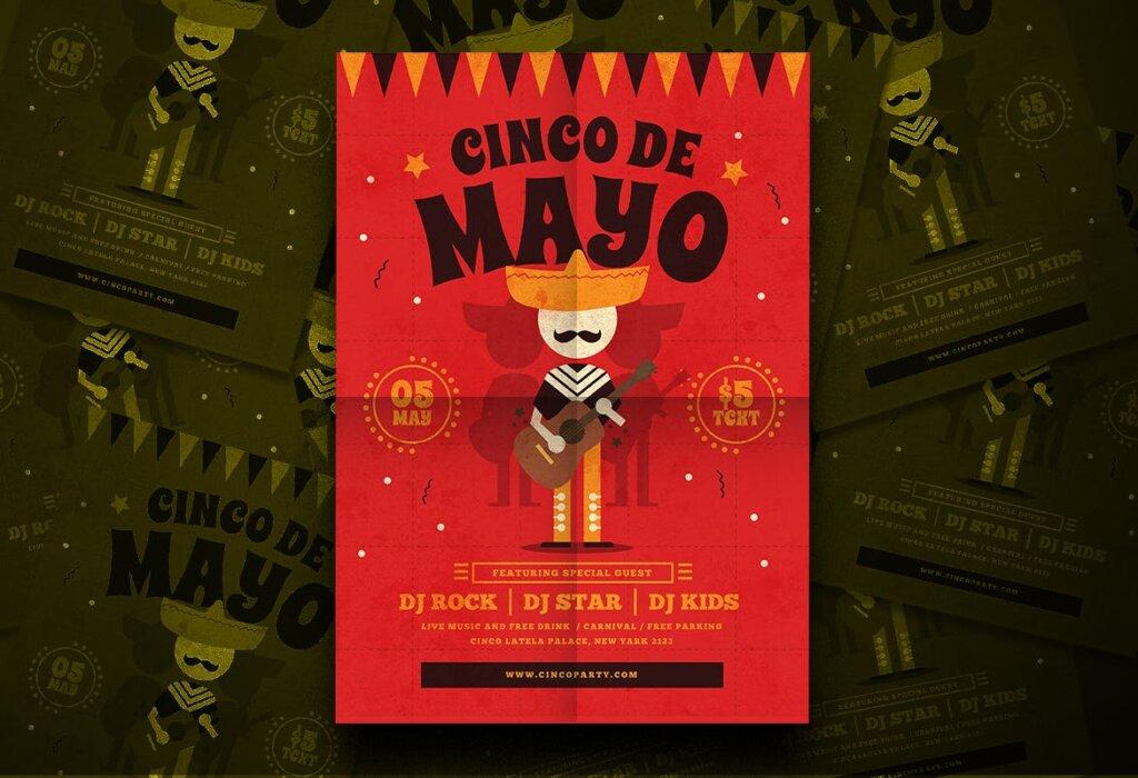 传统节日海报传单模板素材下载Cinco De Mayo Flyer YU5TBU插图(2)