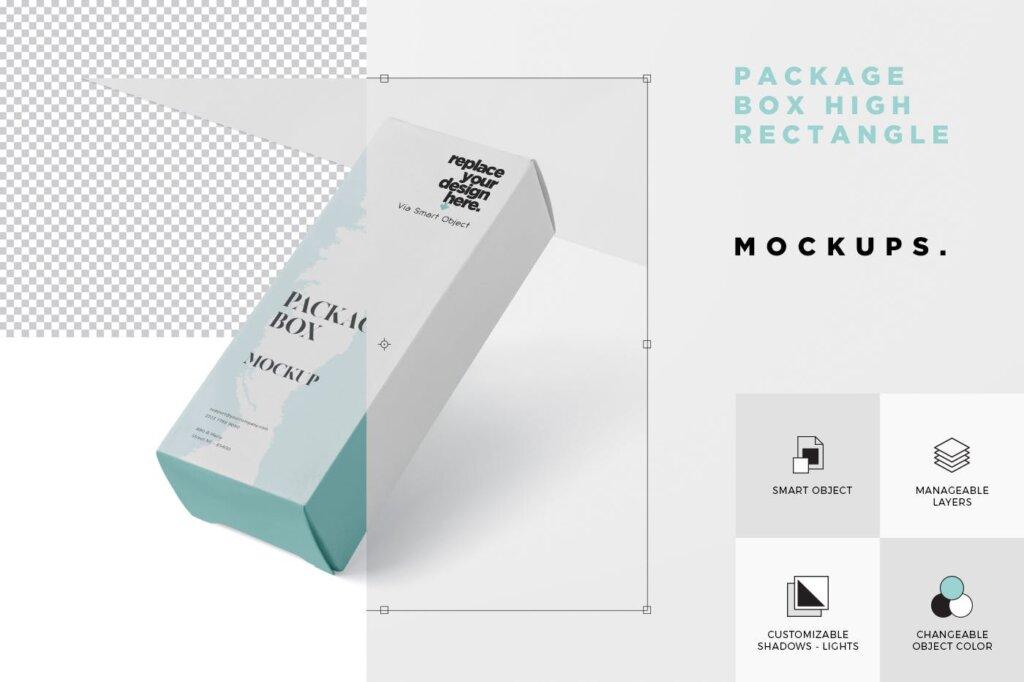 高端精致包装盒模型样机素材下载Package Box Mock Up High Rectangle Shape插图(4)