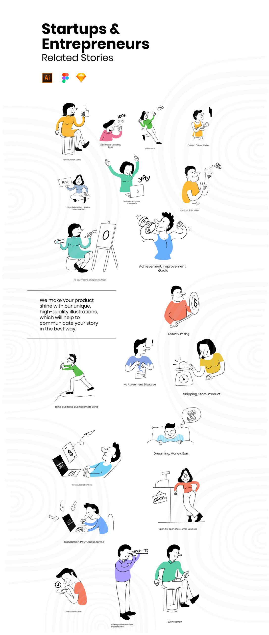初创企业和企业家矢量场景插图素材插图(1)